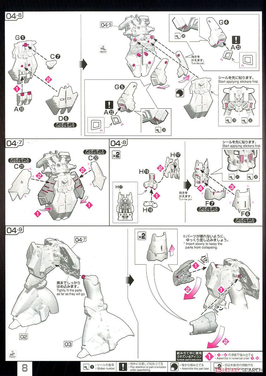 【再販】RG 1/144『サザビー』逆襲のシャア プラモデル-021