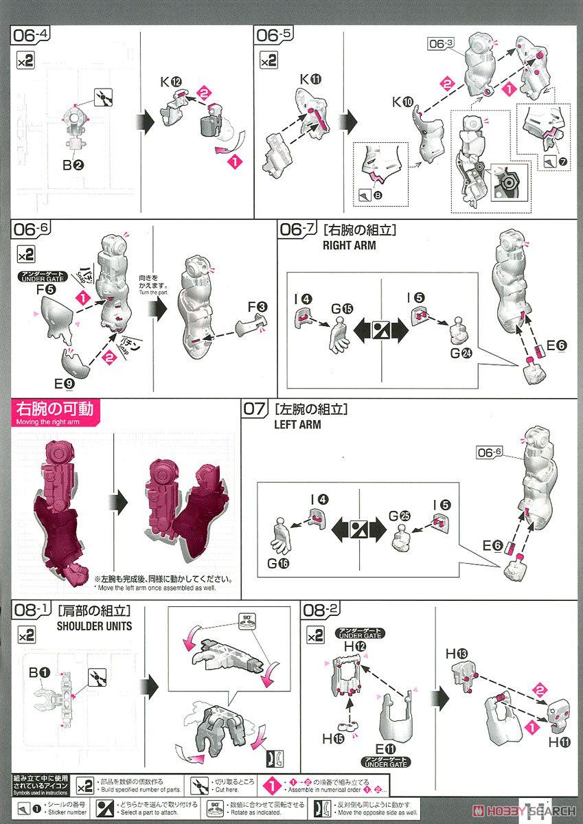 【再販】RG 1/144『サザビー』逆襲のシャア プラモデル-024