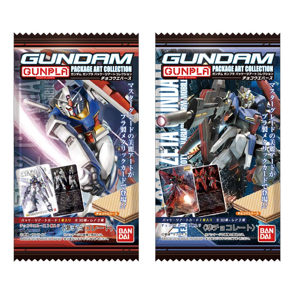 【再販】【食玩】『GUNDAMガンプラ パッケージアートコレクション チョコウエハース』20個入りBOX-001