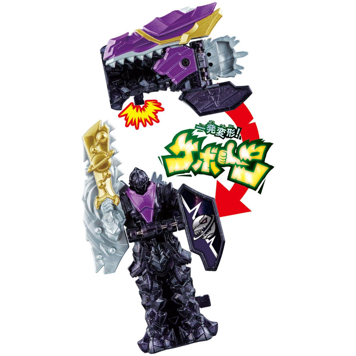 騎士竜戦隊リュウソウジャー『騎士竜シリーズ08&09 DXシャインラプター&シャドーラプターセット』可変可動フィギュア-007