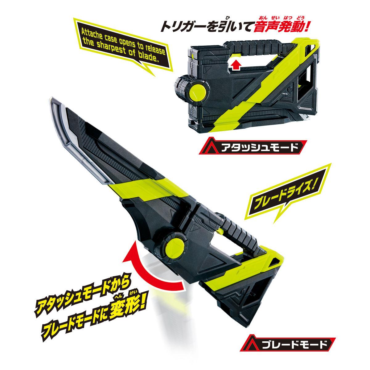 仮面ライダーゼロワン『DXアタッシュカリバー』変身なりきり-003