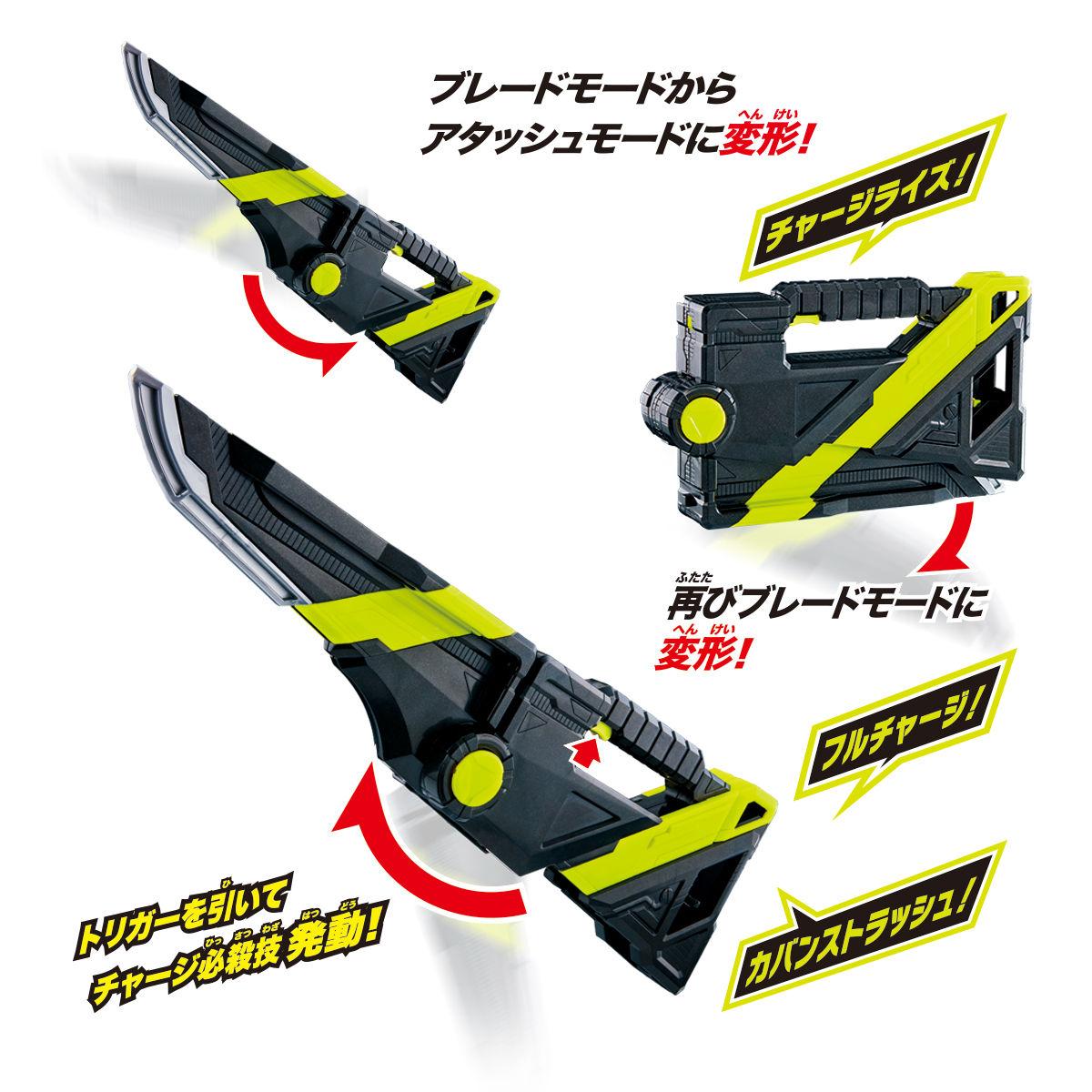 仮面ライダーゼロワン『DXアタッシュカリバー』変身なりきり-004