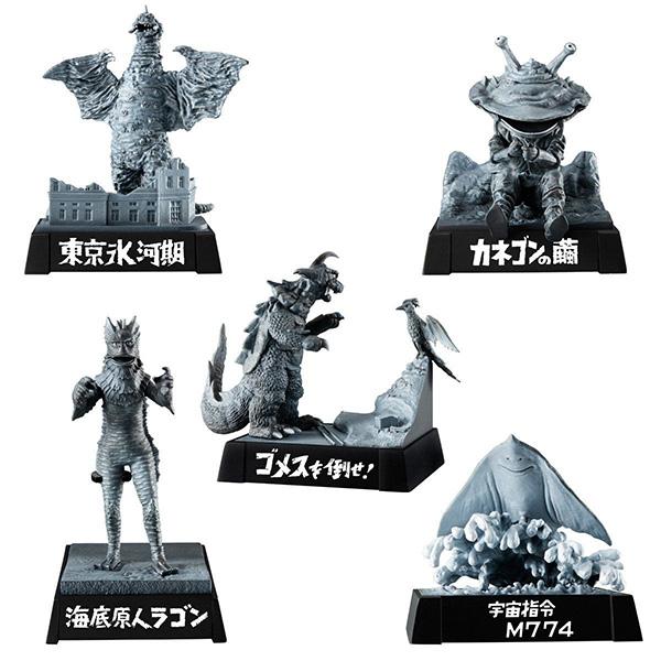 【食玩】ウルトラ怪獣名鑑『希望の轍編』5個入りBOX