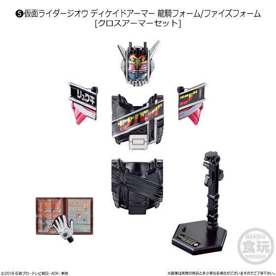 【食玩】装動『仮面ライダージオウ RIDE11セット』可動フィギュア-004