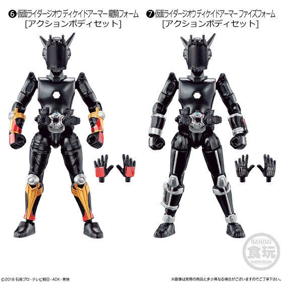 【食玩】装動『仮面ライダージオウ RIDE11セット』可動フィギュア-005