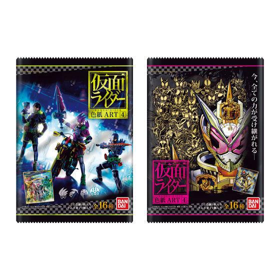 【食玩】『仮面ライダー 色紙ART4』10個入りBOX