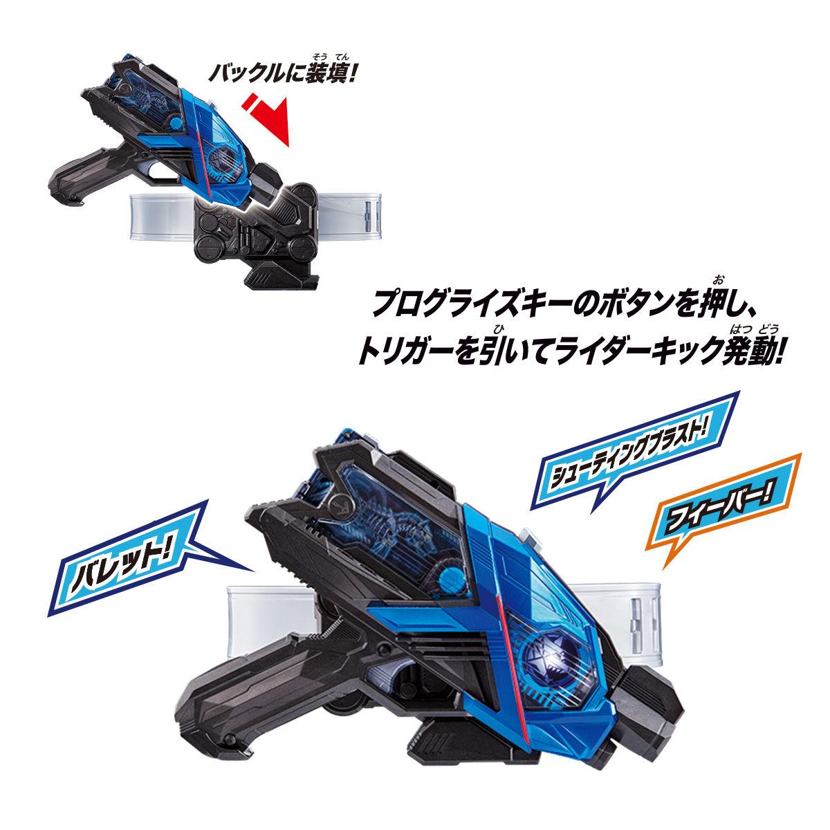 仮面ライダーゼロワン『DXエイムズショットライザー』変身なりきり-008