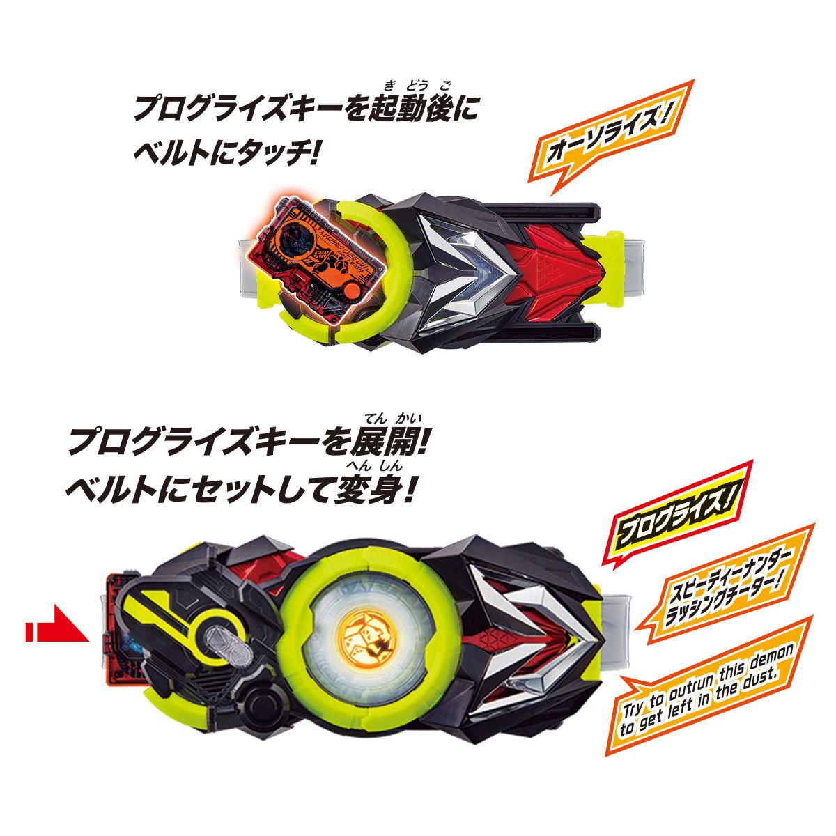 仮面ライダーゼロワン『DX飛電ゼロワンドライバー & プログライズホルダーセット』変身なりきり-010