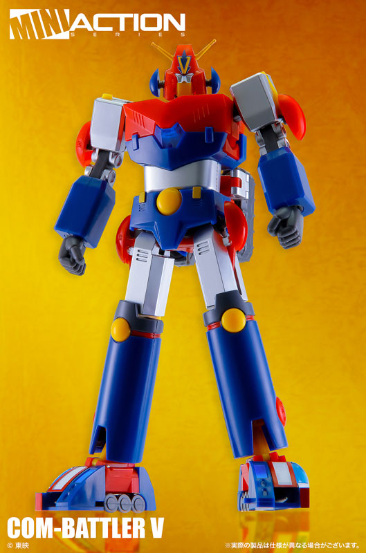 ミニアクションフィギュア『超電磁ロボ コン・バトラーV』合体可動フィギュア-003