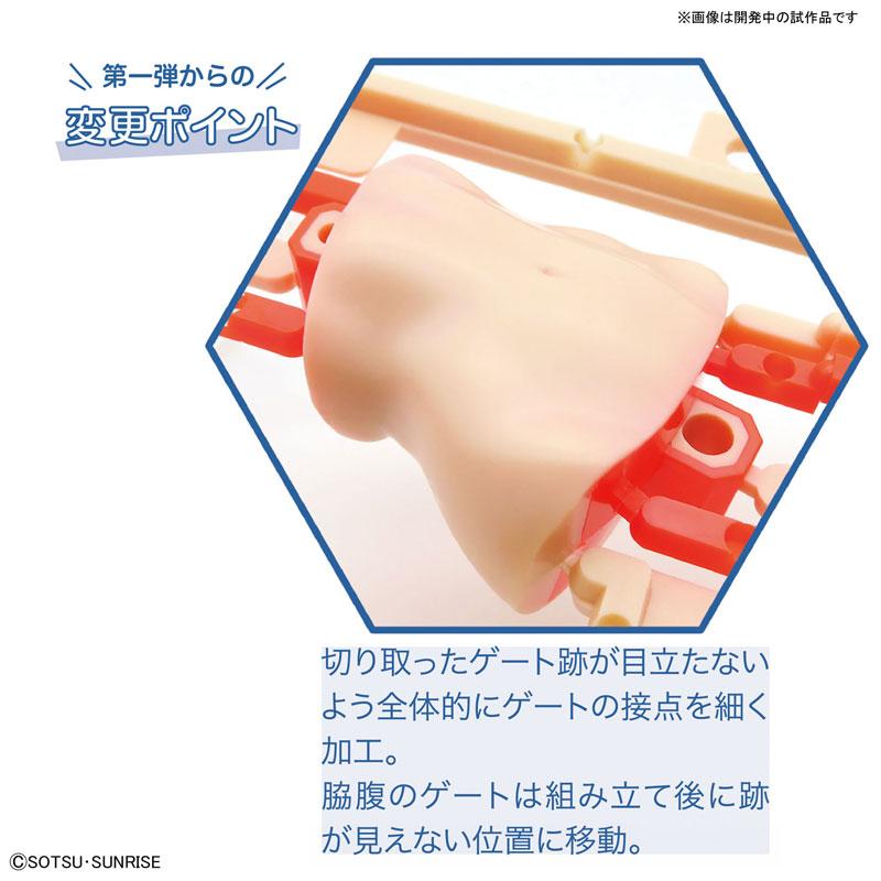 Figure-riseLABO『ホシノ・フミナ[The Second Scene]』プラモデル-003