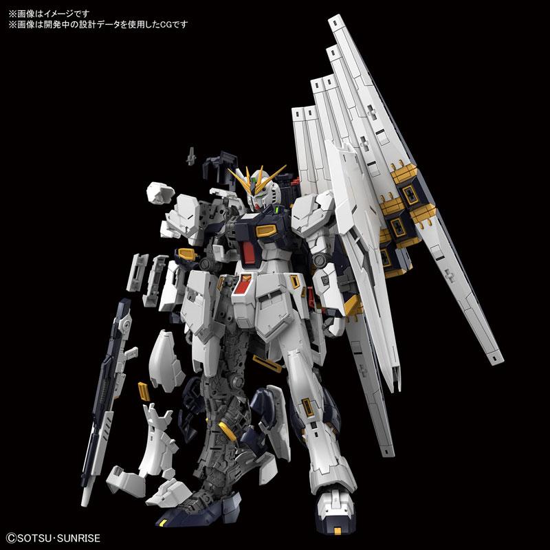 RG 1/144『νガンダム』逆襲のシャア プラモデル-002