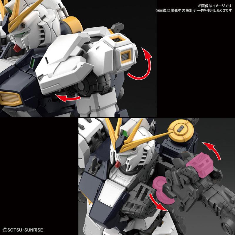 RG 1/144『νガンダム』逆襲のシャア プラモデル-004