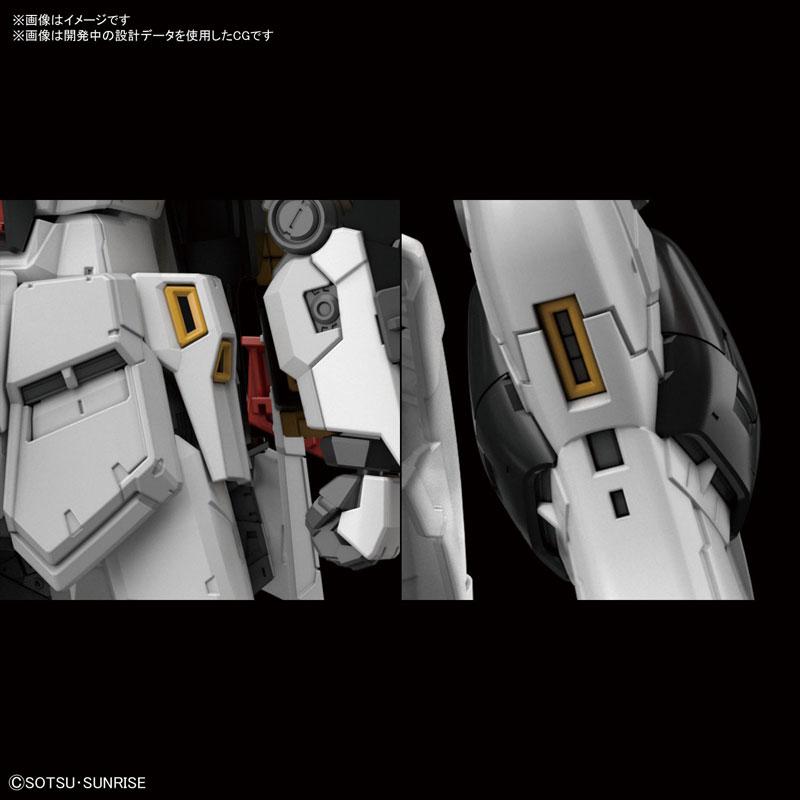 RG 1/144『νガンダム』逆襲のシャア プラモデル-008