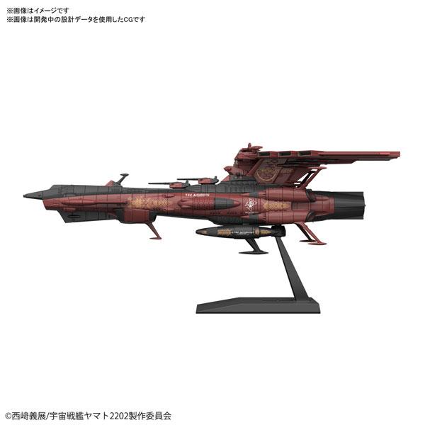 メカコレクション『航宙戦闘母艦CCC-01 ノイ・バルグレイ』宇宙戦艦ヤマト2202 プラモデル