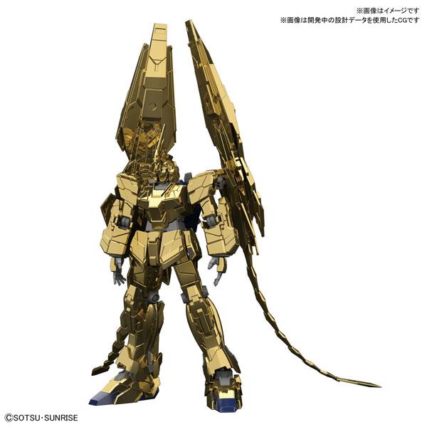 HGUC 1/144『ユニコーンガンダム3号機 フェネクス(ユニコーンモード)ナラティブVer.[ゴールドコーティング]』プラモデル