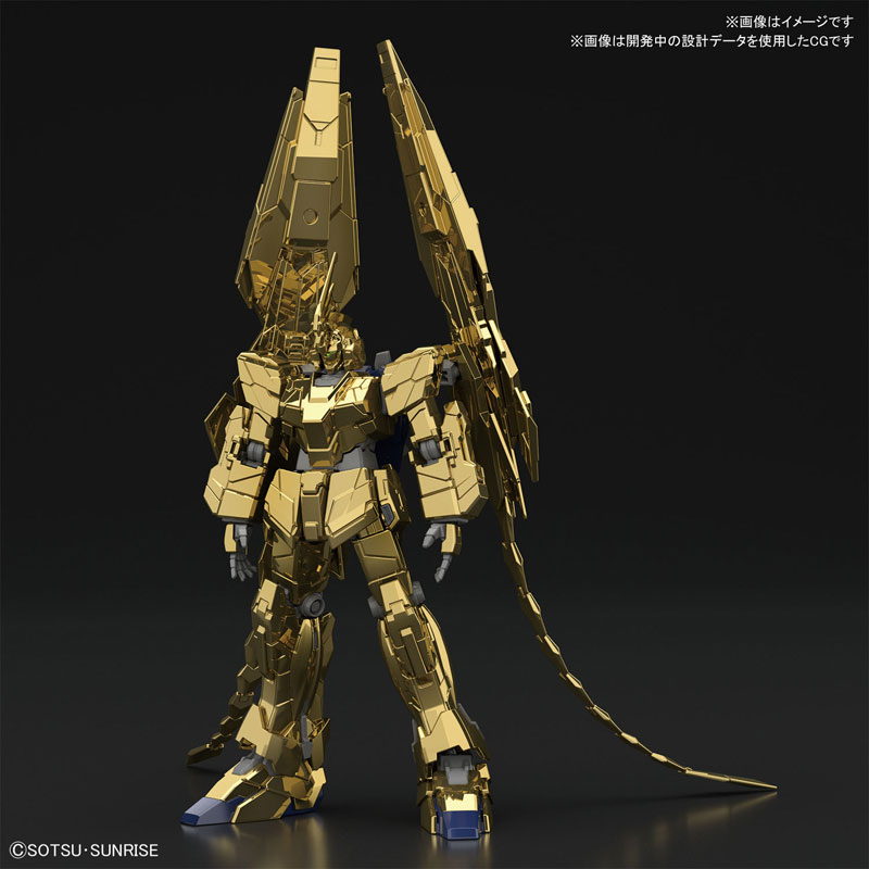 HGUC 1/144『ユニコーンガンダム3号機 フェネクス(ユニコーンモード)ナラティブVer.[ゴールドコーティング]』プラモデル-001