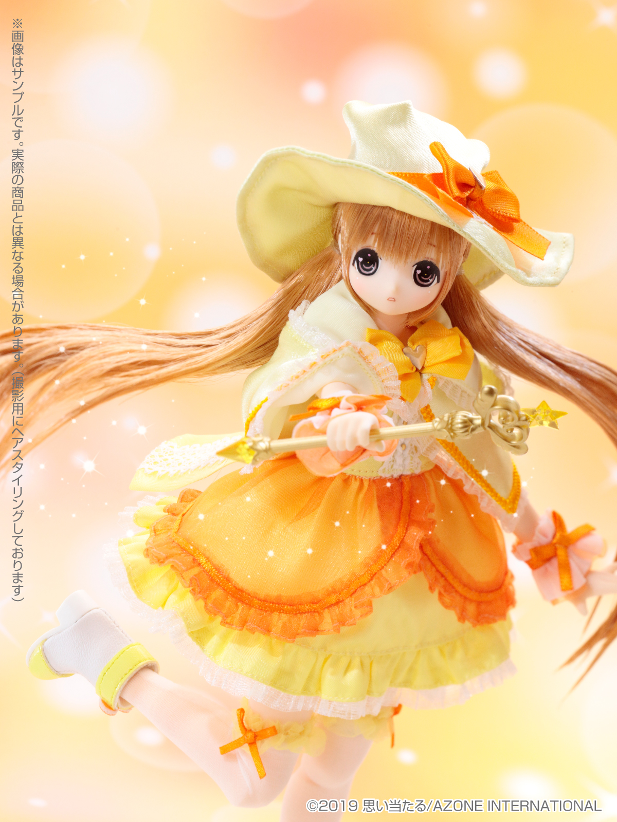 Magical☆CUTE『Pure Heart Chiika(ピュアハート ちいか)』えっくす☆きゅーと 1/6 完成品ドール-008