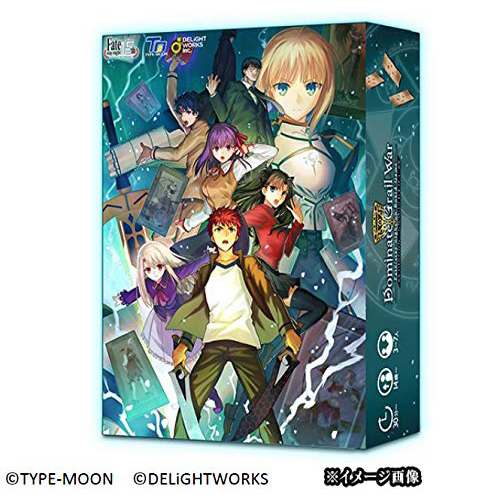 Fate/stay night『Dominate Grail War -Fate/stay night on Board Game-』ボードゲーム