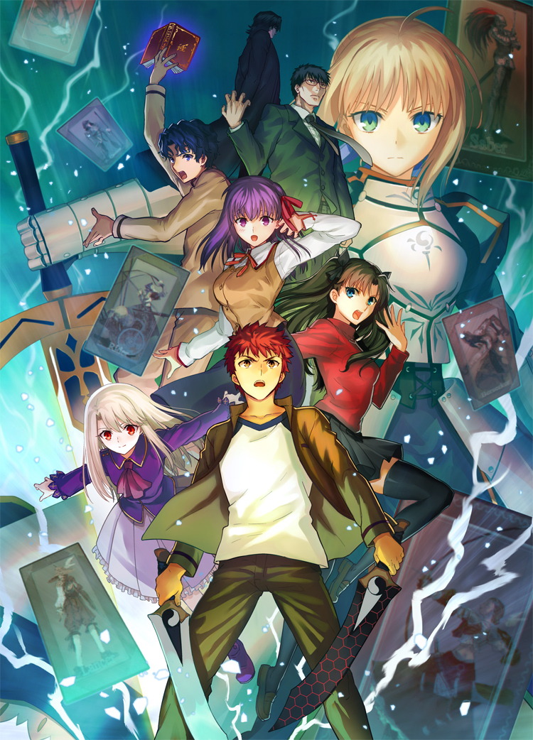 Fate/stay night『Dominate Grail War -Fate/stay night on Board Game-』ボードゲーム-001