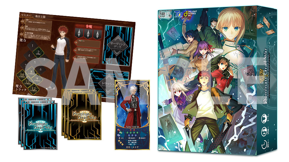 Fate/stay night『Dominate Grail War -Fate/stay night on Board Game-』ボードゲーム-002