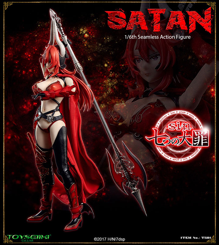 sin 七つの大罪『サタン』1/6 シームレスアクションフィギュア-008