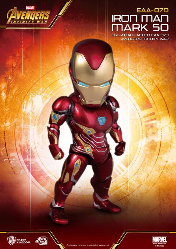エッグアタック・アクション #050『アイアンマン・マーク50』アベンジャーズ/インフィニティ・ウォー 可動フィギュア-001