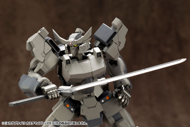 M.S.G メカサプライ15『 カスタマイズヘッドB 』プラモデル-018
