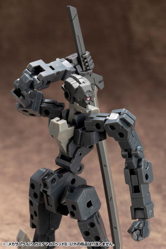 M.S.G メカサプライ15『 カスタマイズヘッドB 』プラモデル-022