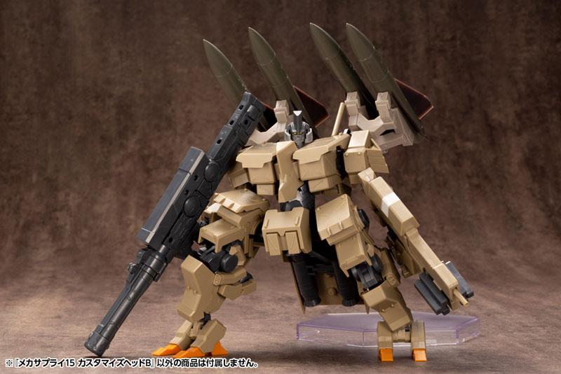 M.S.G メカサプライ15『 カスタマイズヘッドB 』プラモデル-024