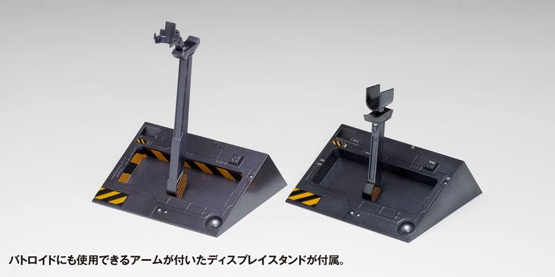 超時空要塞マクロス『VF-1[A / J / S]ファイター マルチプレックス』1/100 プラモデル-004