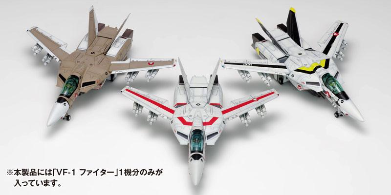 超時空要塞マクロス『VF-1[A / J / S]ファイター マルチプレックス』1/100 プラモデル-005