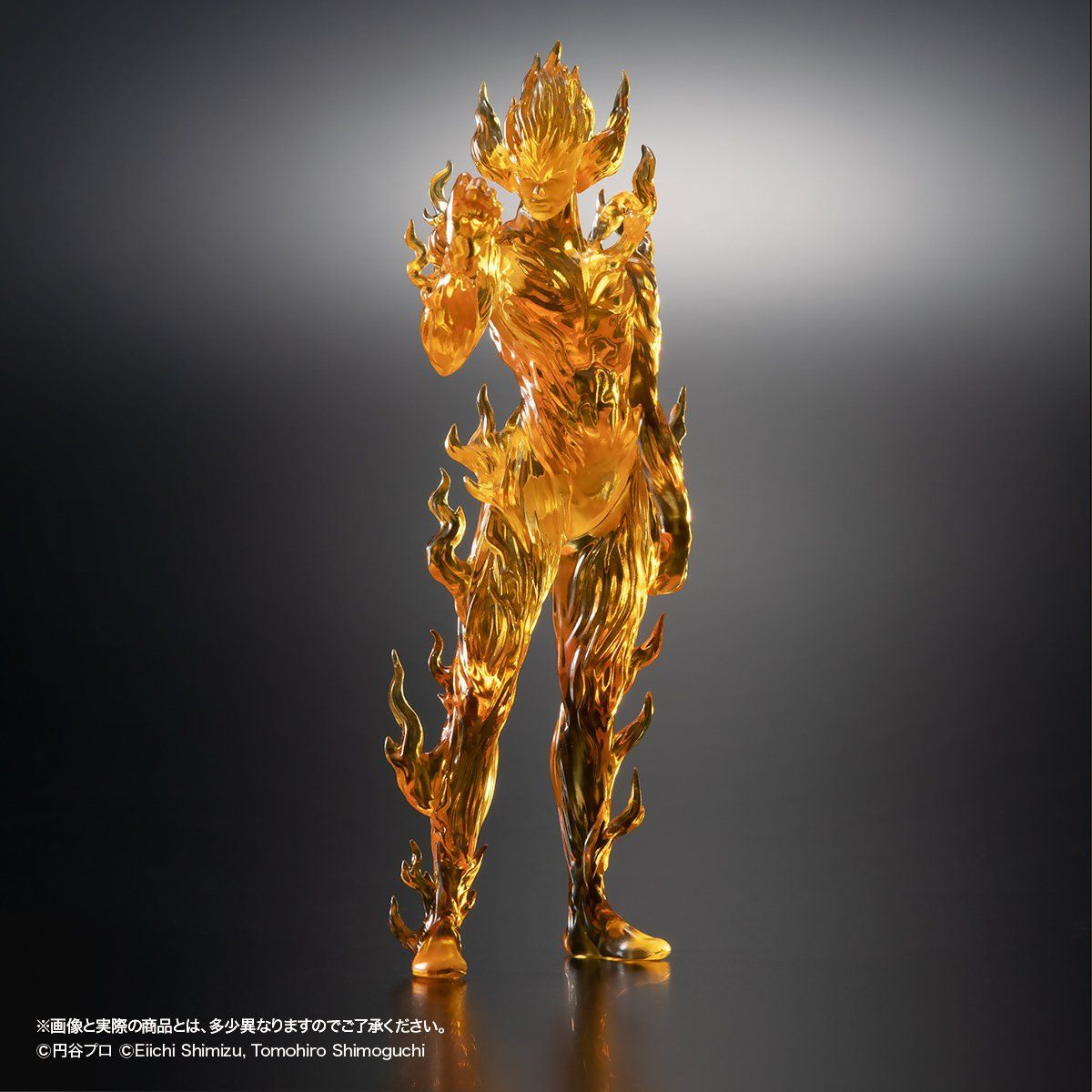 HGシリーズ『HG ULTRAMAN【SET01】』全3種セット-005