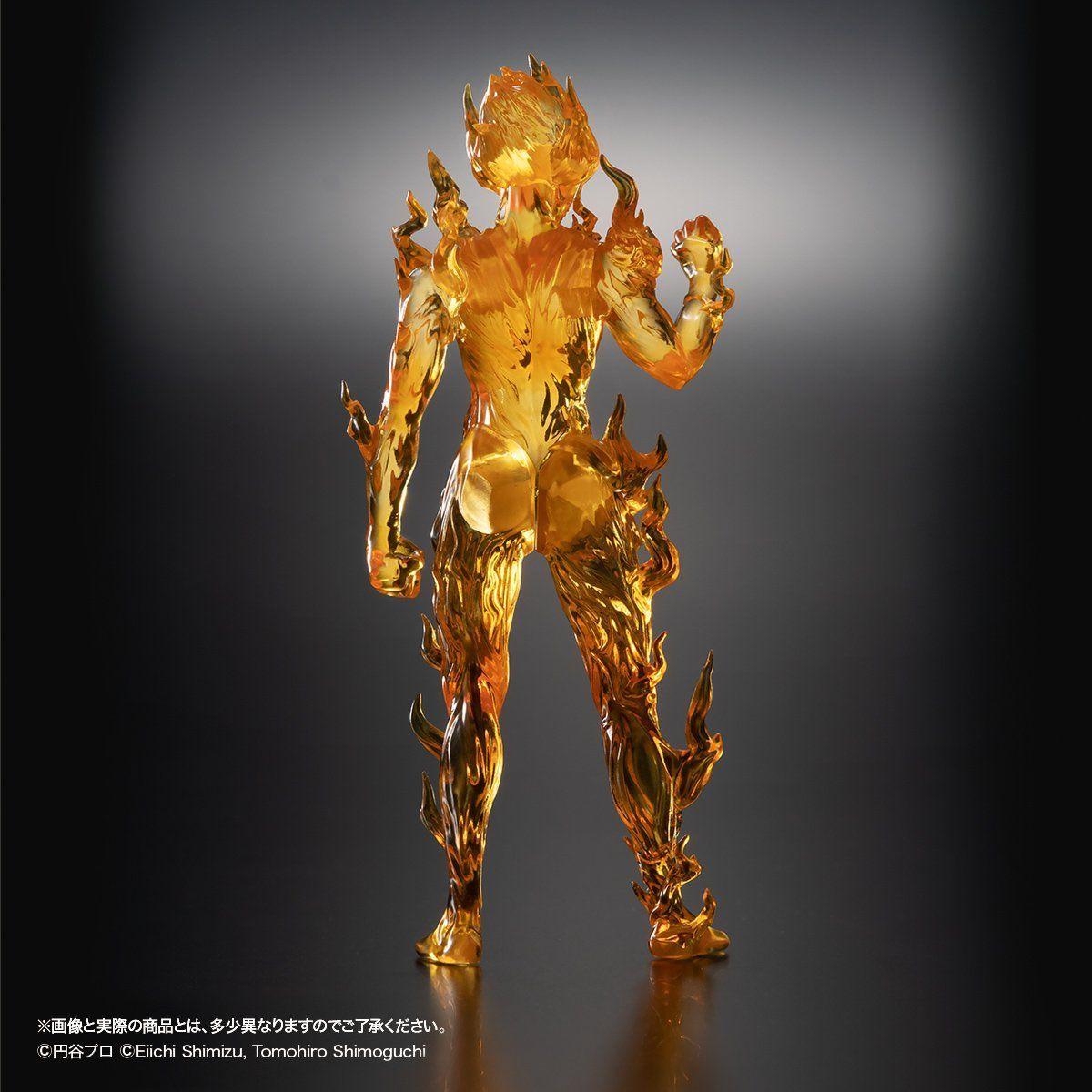 HGシリーズ『HG ULTRAMAN【SET01】』全3種セット-006