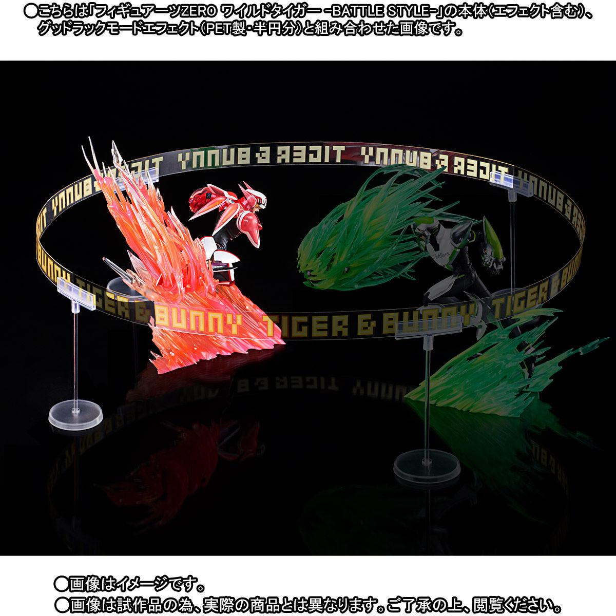 フィギュアーツZERO『バーナビー・ブルックスJr. -BATTLE STYLE-』TIGER & BUNNY 完成品フィギュア-007