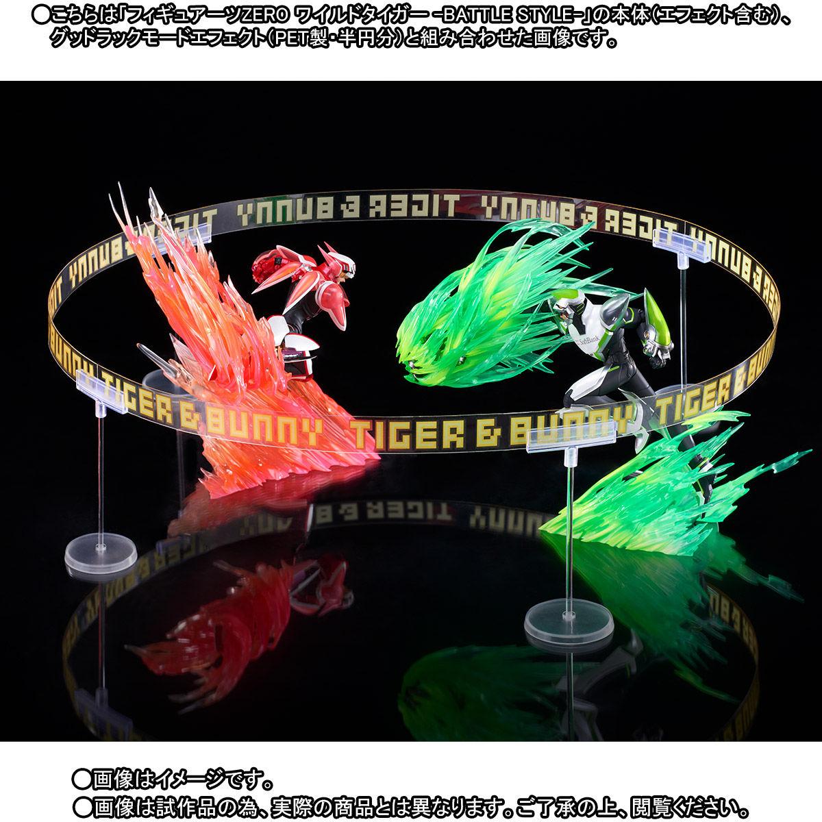 フィギュアーツZERO『バーナビー・ブルックスJr. -BATTLE STYLE-』TIGER & BUNNY 完成品フィギュア-008