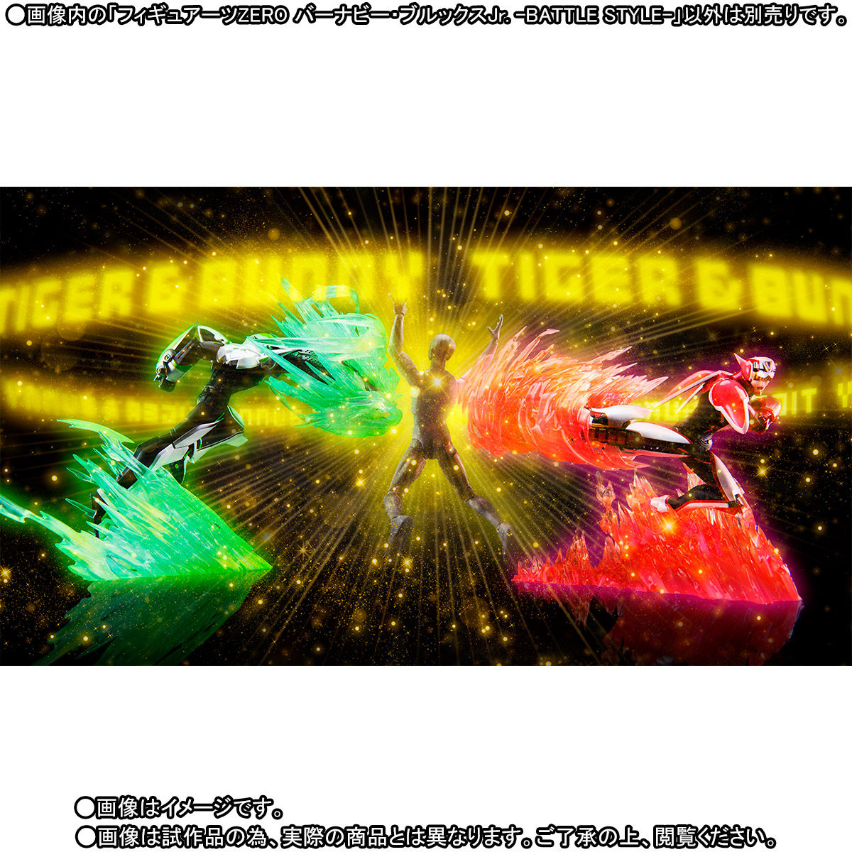 フィギュアーツZERO『バーナビー・ブルックスJr. -BATTLE STYLE-』TIGER & BUNNY 完成品フィギュア-009