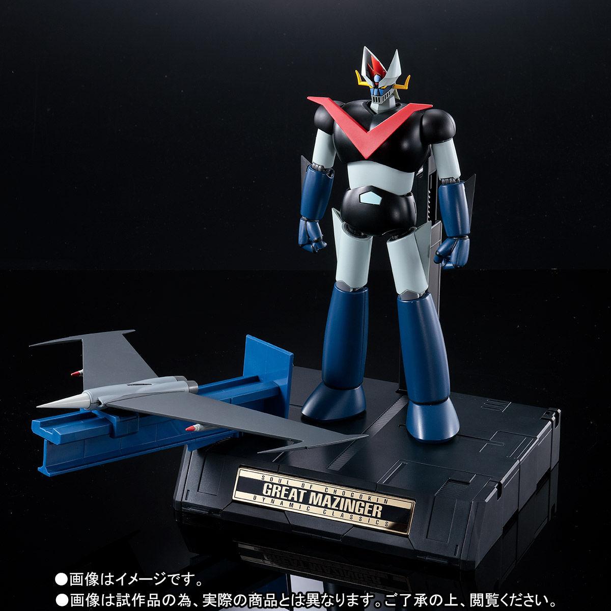 超合金魂 GX-73SP『グレートマジンガー D.C. アニメカラーバージョン』可動フィギュア-002