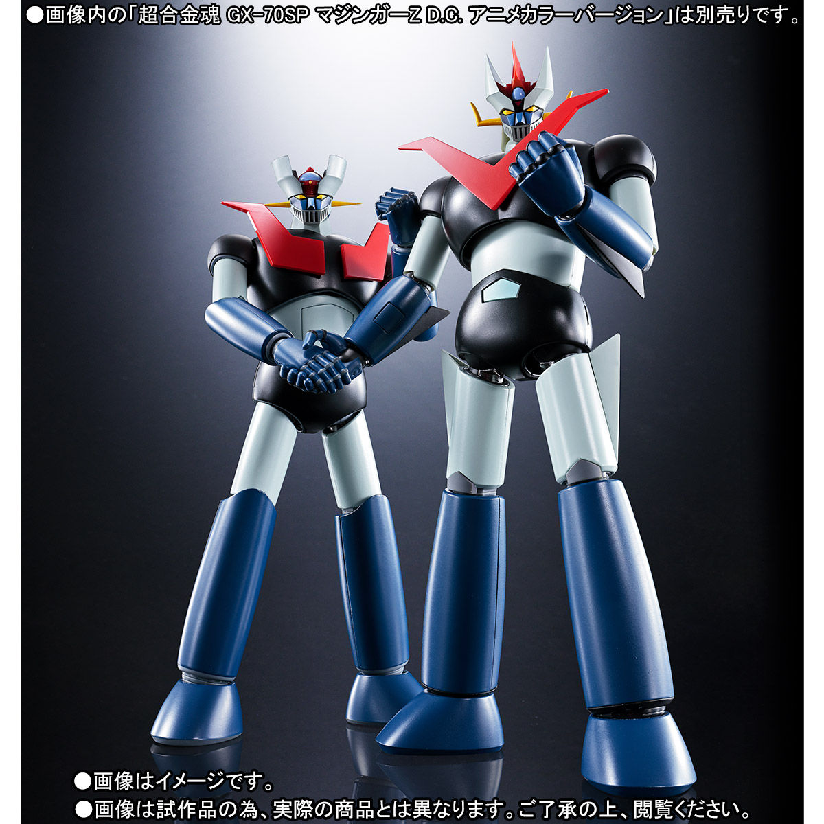超合金魂 GX-73SP『グレートマジンガー D.C. アニメカラーバージョン』可動フィギュア-009