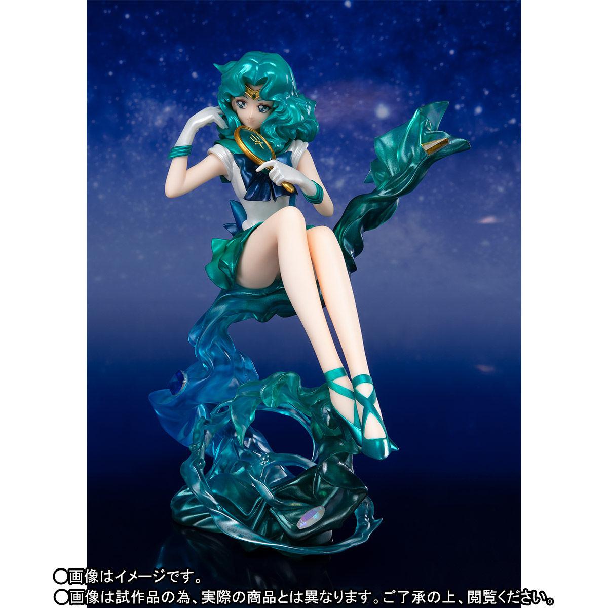 Figuarts Zero chouette『セーラーネプチューン』美少女戦士セーラームーン 完成品フィギュア-003