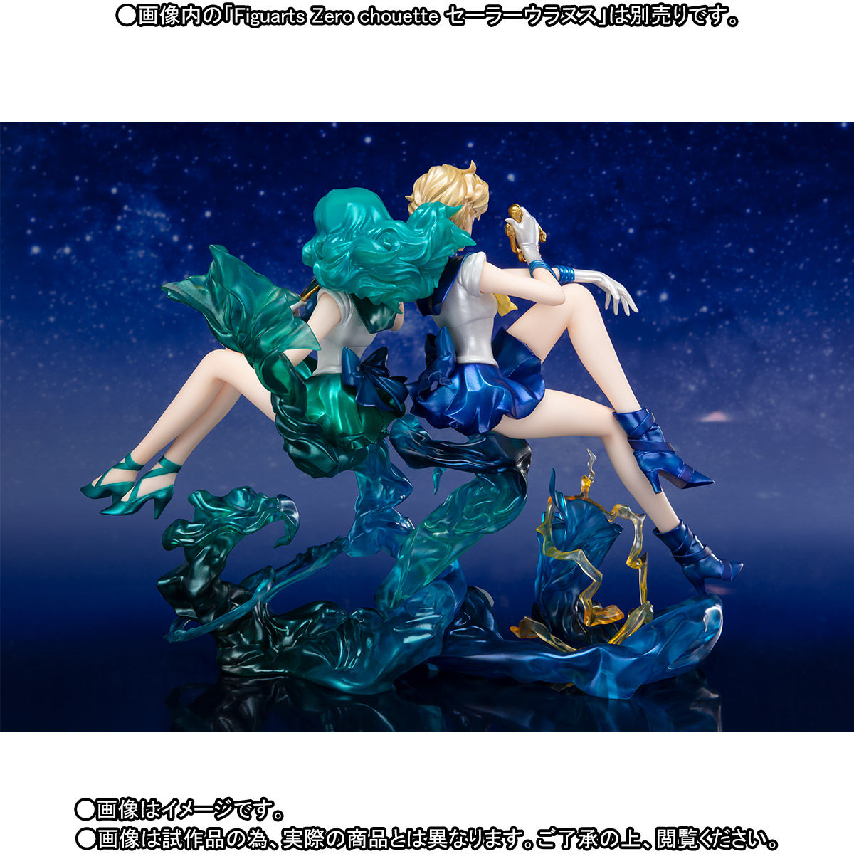 Figuarts Zero chouette『セーラーネプチューン』美少女戦士セーラームーン 完成品フィギュア-005