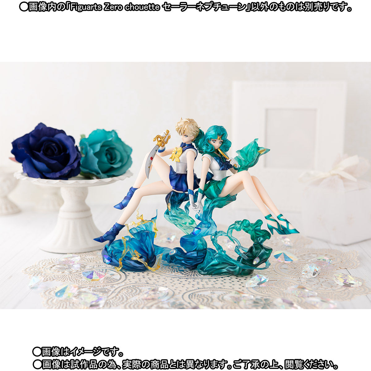 Figuarts Zero chouette『セーラーネプチューン』美少女戦士セーラームーン 完成品フィギュア-007