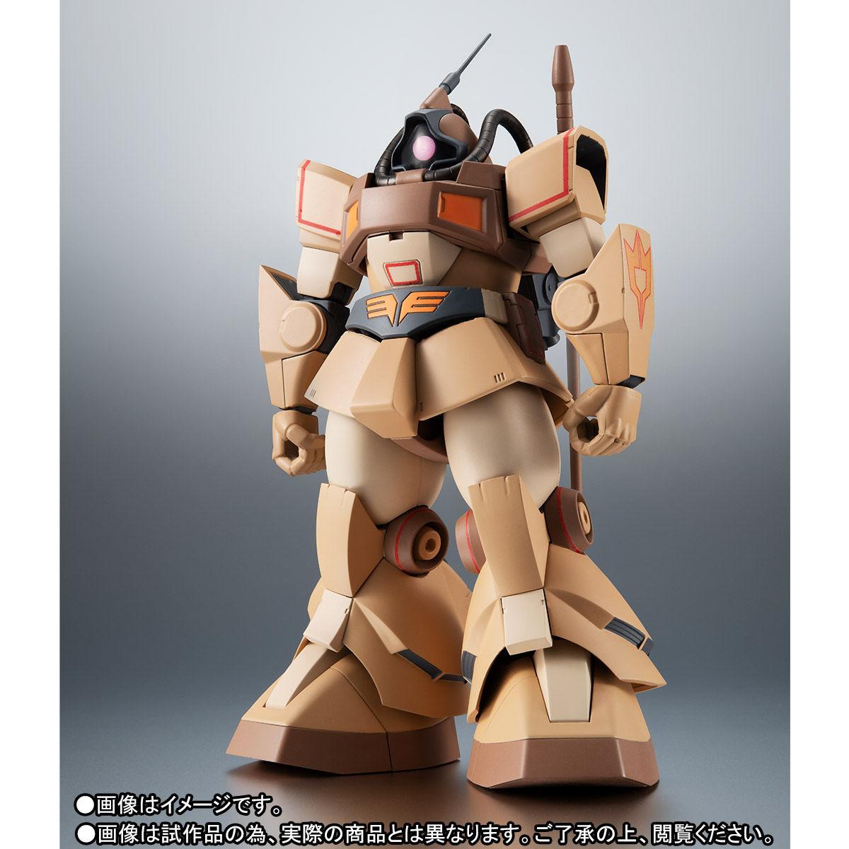 ROBOT魂〈SIDE MS〉『YMS-09D ドム・トロピカルテストタイプ ver. A.N.I.M.E.』ガンダムMSV 可動フィギュア-002