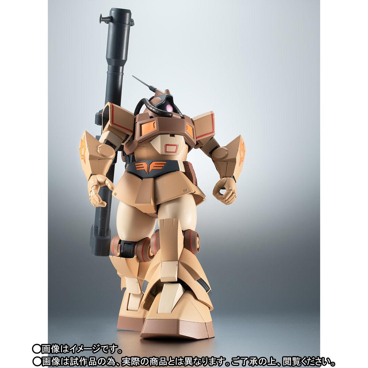 ROBOT魂〈SIDE MS〉『YMS-09D ドム・トロピカルテストタイプ ver. A.N.I.M.E.』ガンダムMSV 可動フィギュア-004