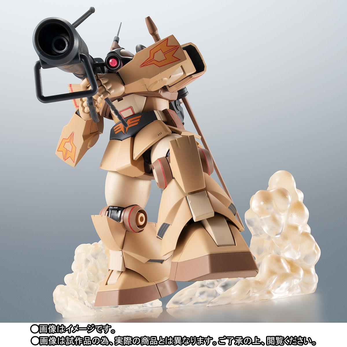 ROBOT魂〈SIDE MS〉『YMS-09D ドム・トロピカルテストタイプ ver. A.N.I.M.E.』ガンダムMSV 可動フィギュア-006