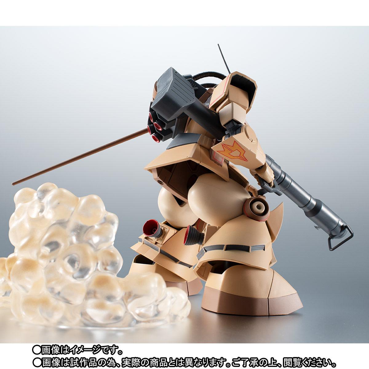 ROBOT魂〈SIDE MS〉『YMS-09D ドム・トロピカルテストタイプ ver. A.N.I.M.E.』ガンダムMSV 可動フィギュア-007