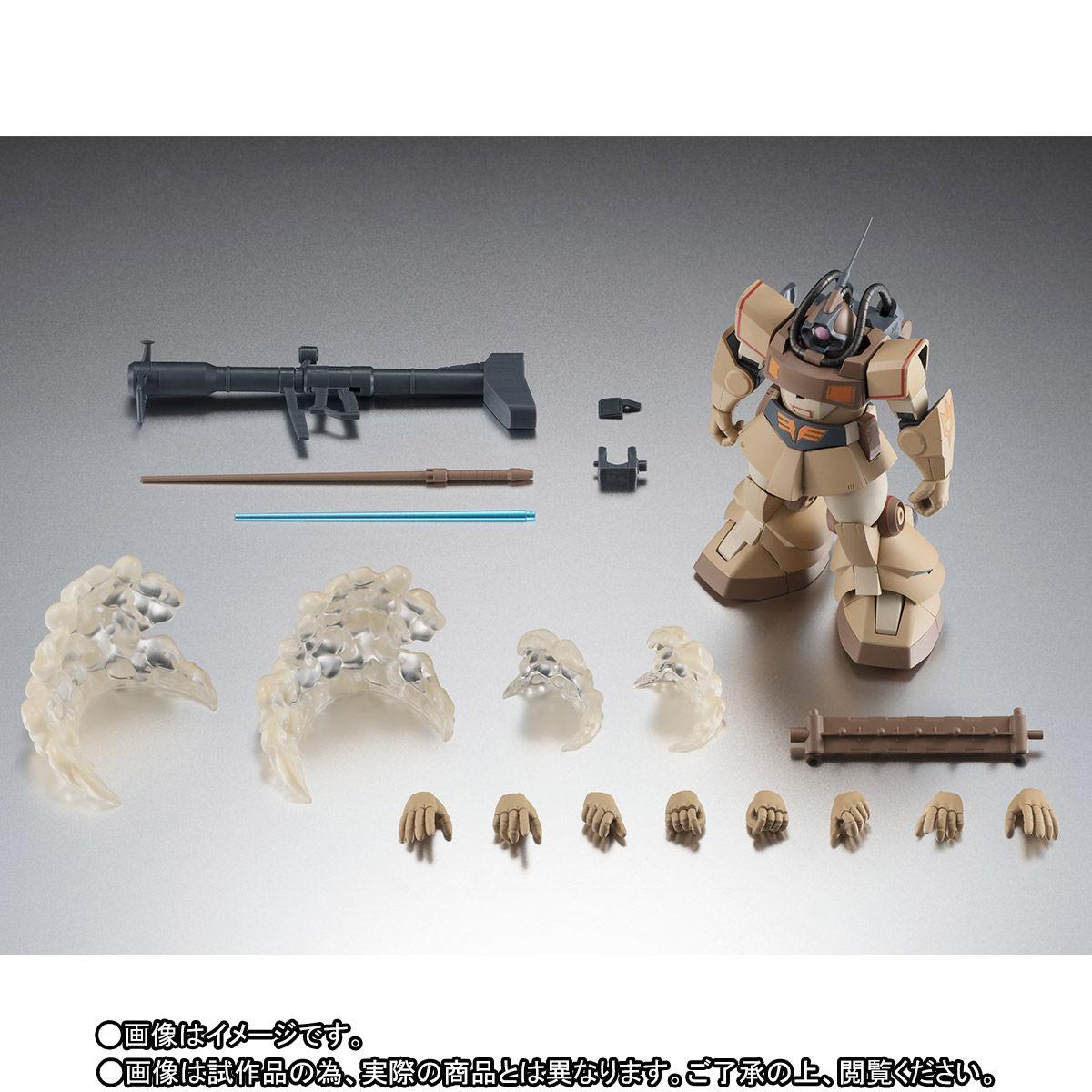 ROBOT魂〈SIDE MS〉『YMS-09D ドム・トロピカルテストタイプ ver. A.N.I.M.E.』ガンダムMSV 可動フィギュア-009