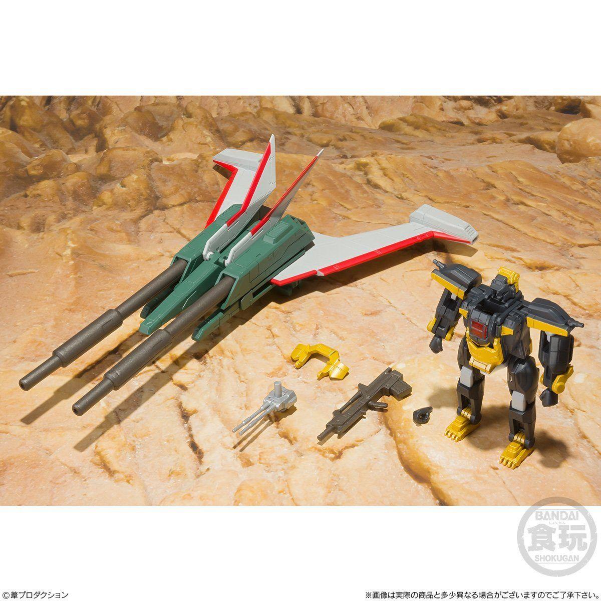 【食玩】スーパーミニプラ『超獣機神ダンクーガ』プラモデル 3個入りBOX-003