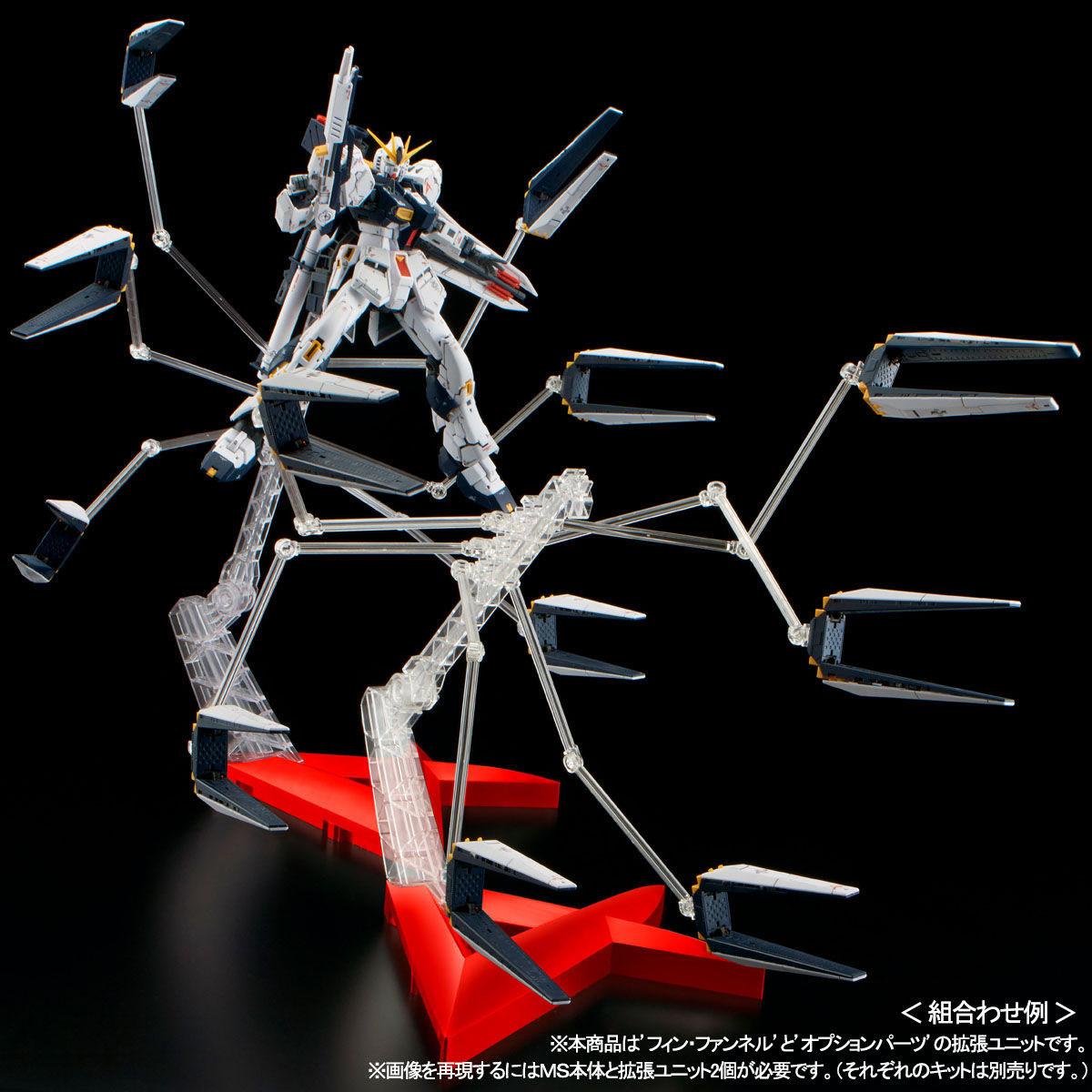 RG 1/144『νガンダム用ダブル・フィン・ファンネル拡張ユニット』逆襲のシャア プラモデル-009
