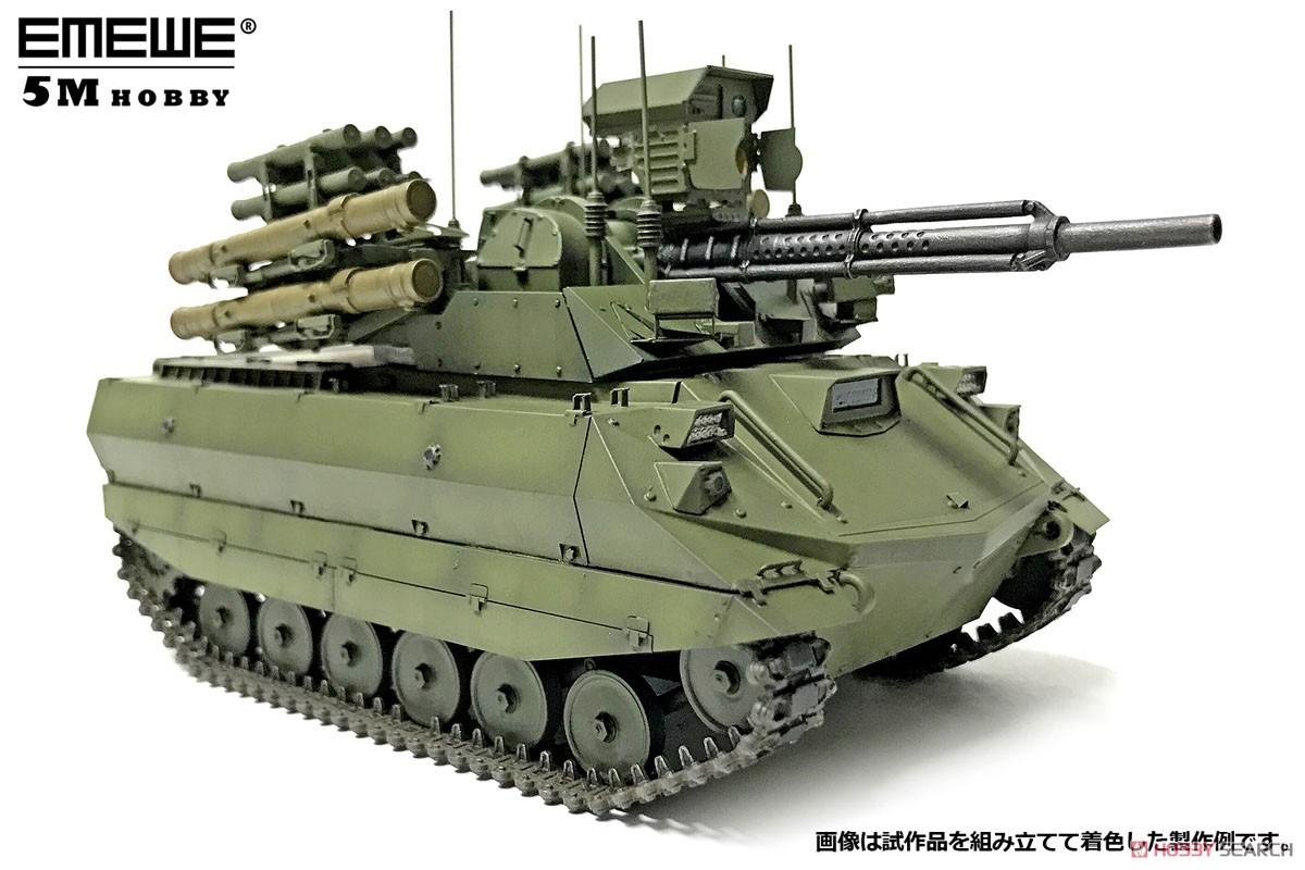 1/35『ロシア連邦軍 無人戦闘車輌 ウラン-9』レジンキット-013