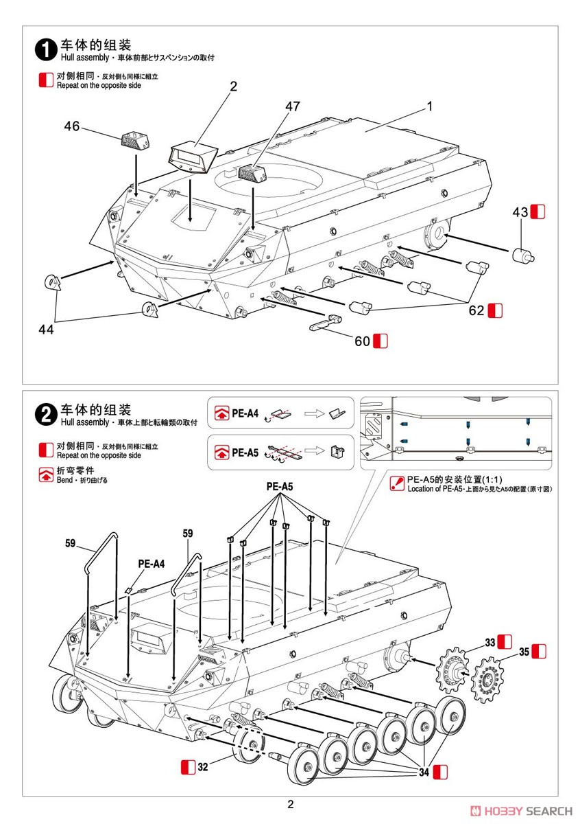 1/35『ロシア連邦軍 無人戦闘車輌 ウラン-9』レジンキット-017